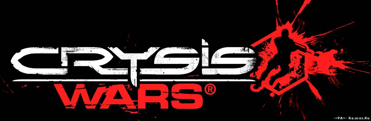 Crysis Wars patch 1.5 & Crysis Wars Mappack 2009, PatchMappack.